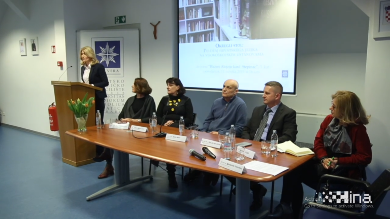 Okrugli stol Hrvatskog katoličkog sveučilišta o položaju hrvatskoga jezika