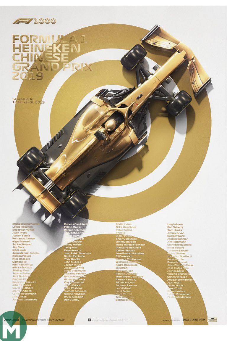 1000. utrka u povijesti Formule 1, u nedjelju u Šangaju