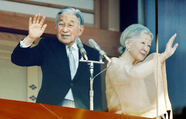 Japanski car Akihito odriče se prijestolja