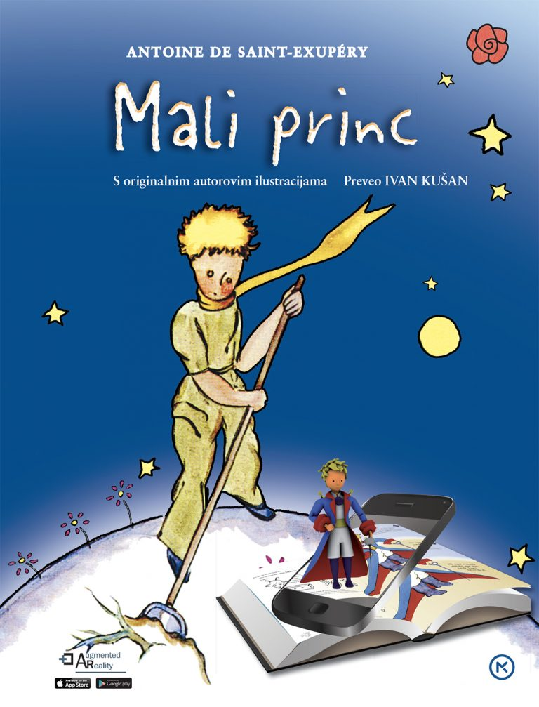 Upoznajte najpoznatijeg princa na svijetu uz pomoć proširene stvarnosti