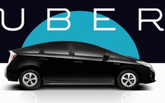 Toyota, SoftBank i Denso ulažu milijardu dolara u Uber