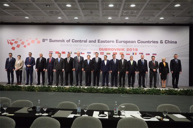 Smjernice sastanka putokazi za daljnji rast trgovinske razmjene Kine i zemalja srednje i istočne Europe