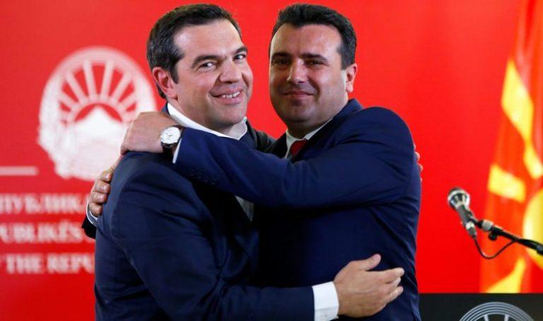 Grčka i Sjeverna Makedonija otvorile 'novo poglavlje' u odnosima
