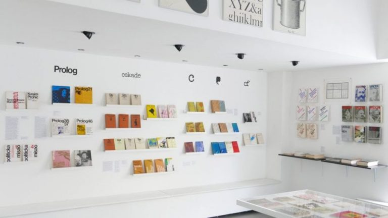 Izložba OPREMIO: MIHAJLO ARSOVSKI u Galeriji HUiU u Puli