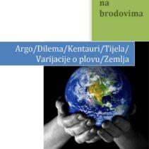 Miroslav Pelikan – Kentauri na brodovima / pročitajte knjigu!