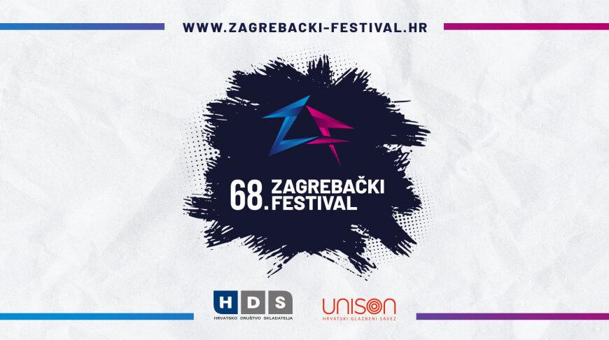 Poslušajte pjesme 68. Zagrebačkog festivala