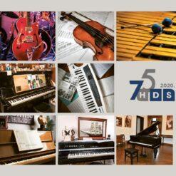 Rezultati Natječaja HDS-a  za potporu glazbenih manifestacija i glazbenog stvaralaštva u području tradicijske glazbe za 2021. godinu