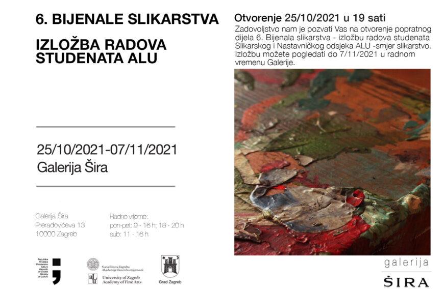 Izložba studenata Slikarskog i nastavničkog odsjeka ALU u sklopu 6. Bijenala slikarstva