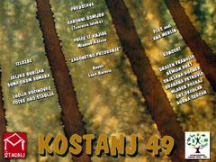 Kostanj 49 – Mirjana Bobanac: Zagonetnost šume