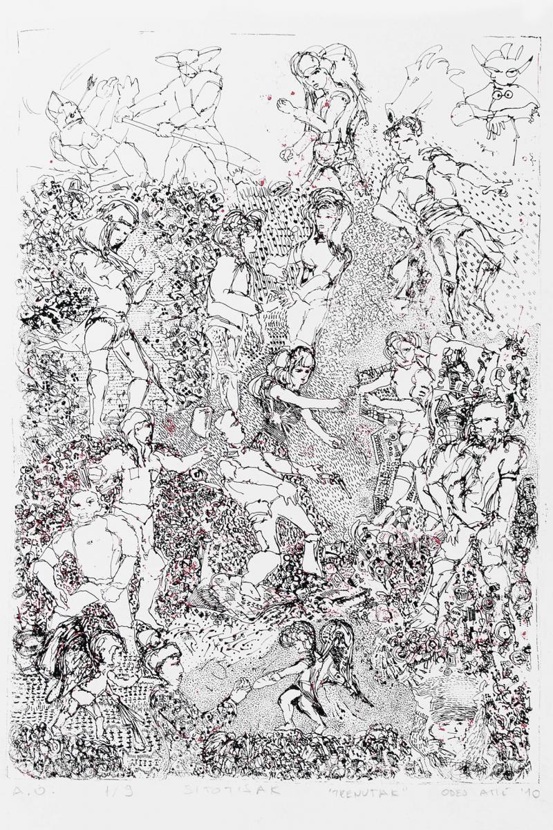 Najava prve samostalne izložbe crteža Odeja Atića