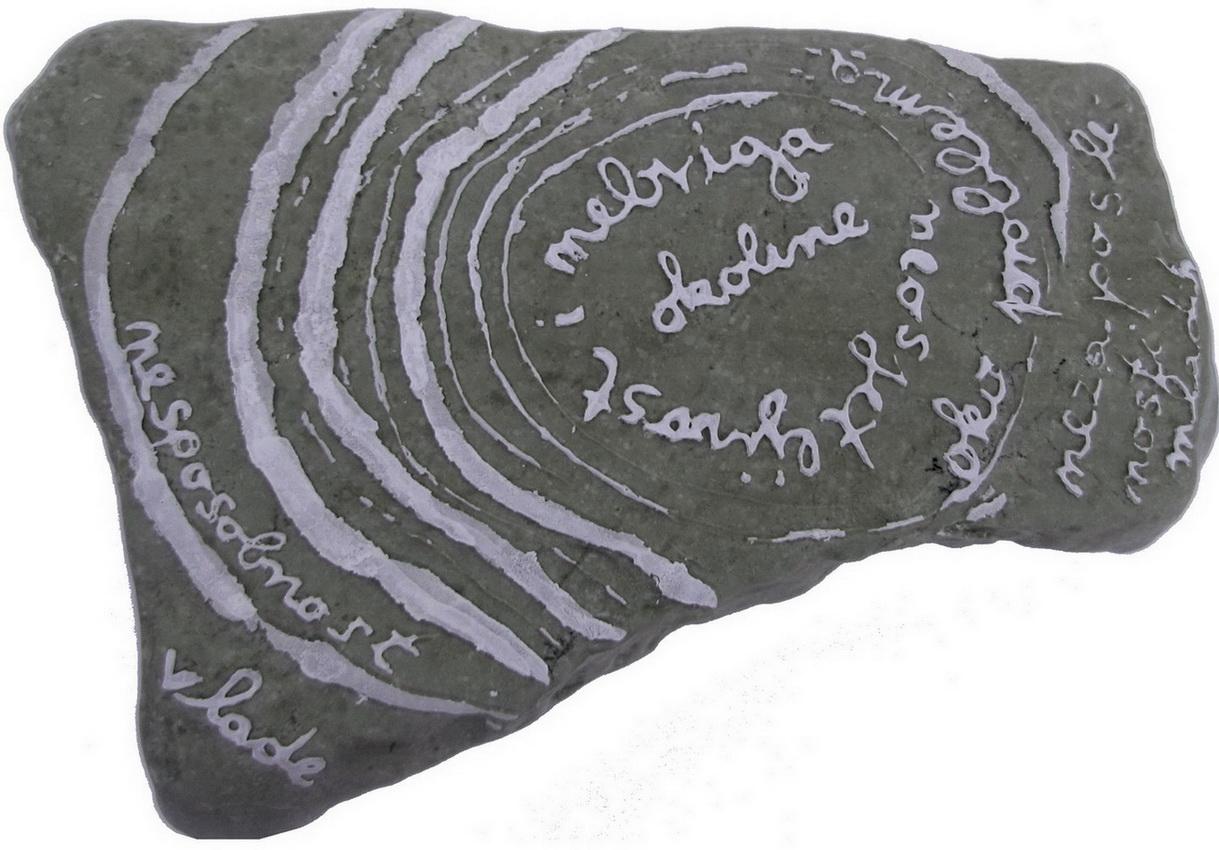 Butorac Nikolina 08