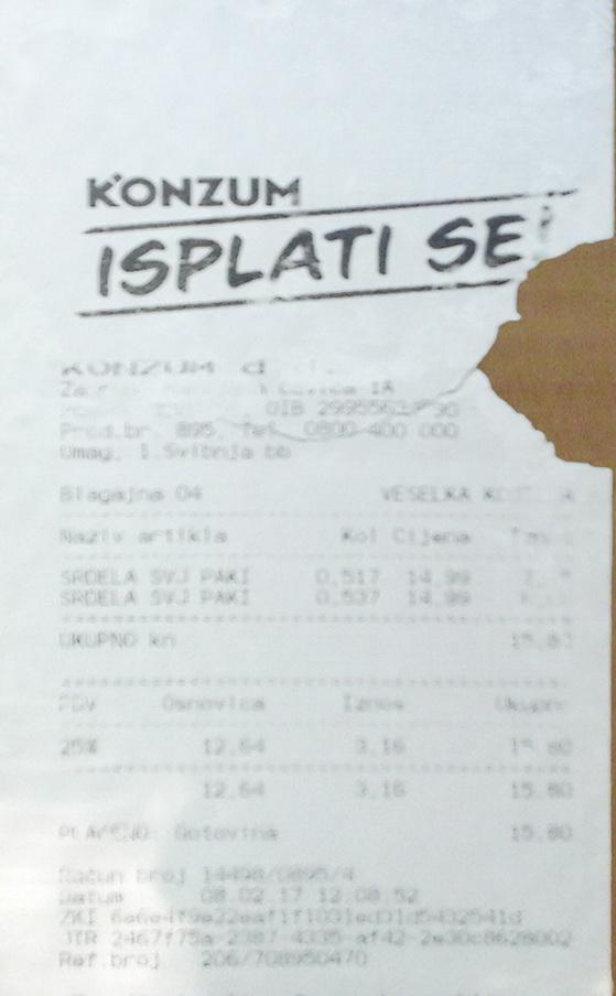 Brajkovic Njapo R 02
