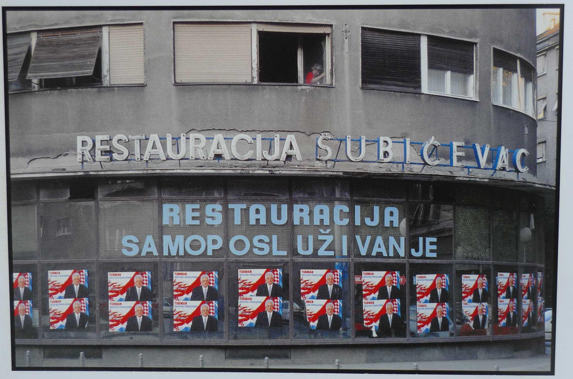 foto Mio Vesović 2